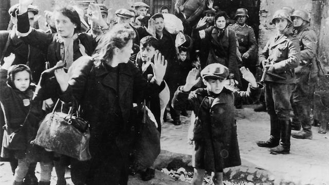 תמונת הילד היהודי מגטו ורשה (צילום: gettyimages) (צילום: gettyimages)