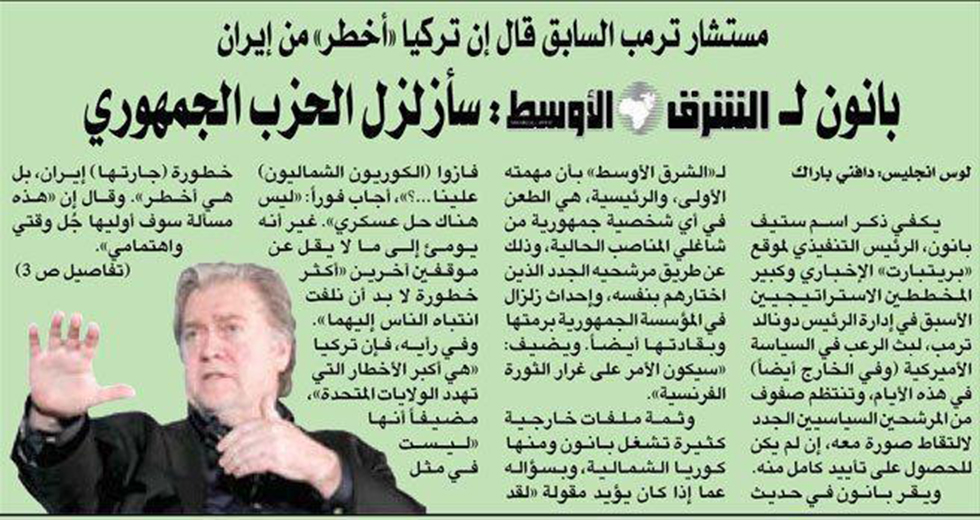 Bannon's interview with Asharq Al-Awsat