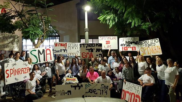 Families of children with SMA protested in front of Kahlon's home Saturday evening