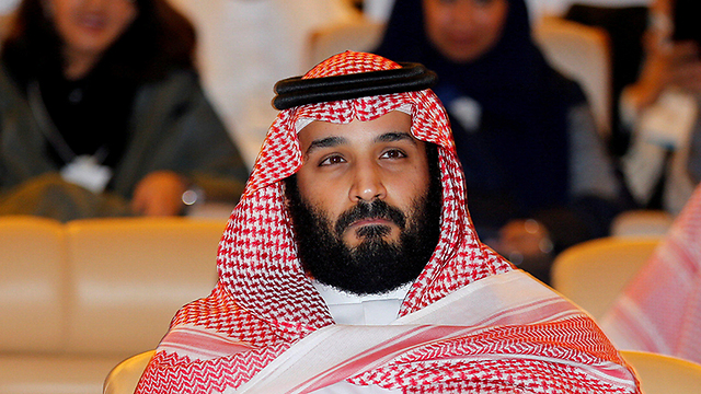 Crown Prince Mohammad Bin Salman Al Saud  (Photo: Reuters)