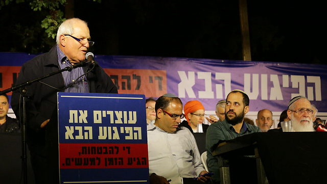 Welfare Minister Jaim Katz at the protest rally (Photo: TPS)