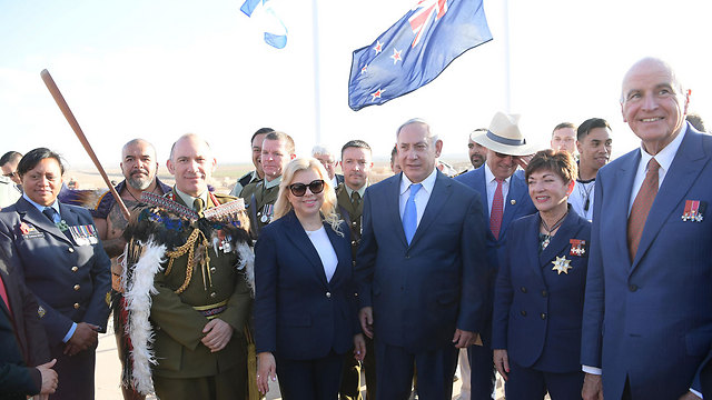 PM Netanyahu and his wife near New Zealand Governor-General Reddy at the ceremony (Photo: Amos Ben Gershom)