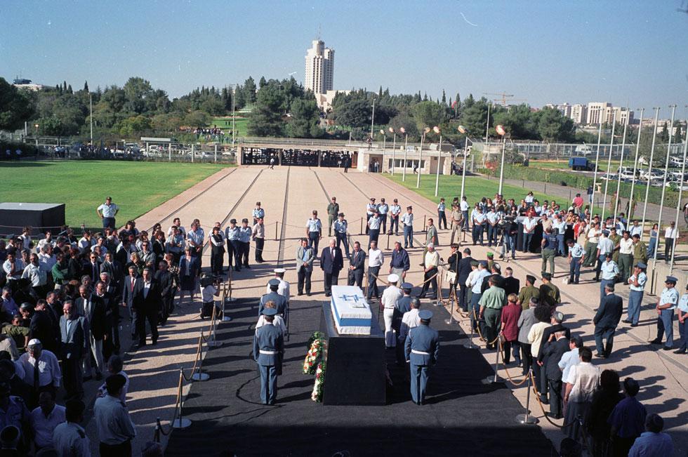 Похороны, 1995 год