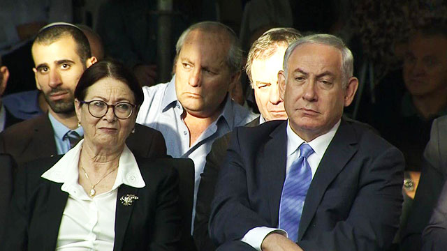PM Netanyahu (R) with newly sworn-in Supreme Court Chief Justice Esther Hayut (Photo: Central Productions)