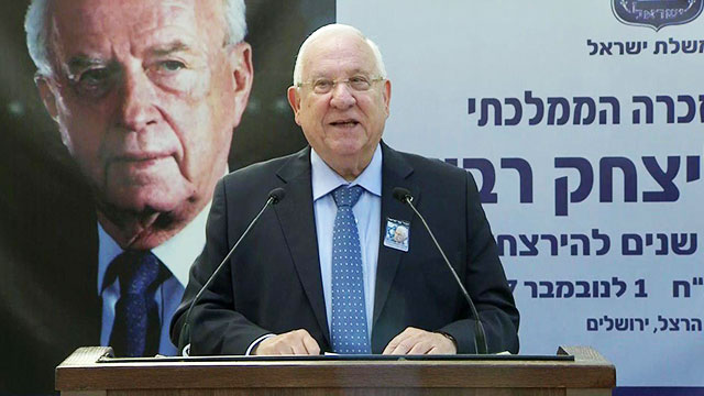 Rivlin also spoke at the main Mount Herzl ceremony (Photo: Central Productions)