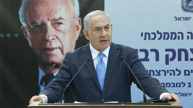 Netanyahu pointed at confluence between Rabin's political opinions and his own (Photo: Central Productions)