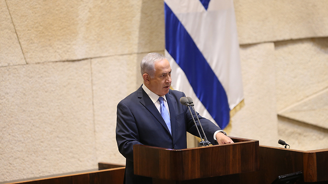 Netanyahu at the special Knesset session dedicated to Rabin (Photo: Alex Kolomoisky)
