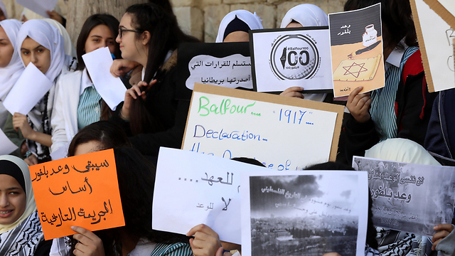 Palestinians protest in Nablus against the Balfour Declaration (Photo: RPA)