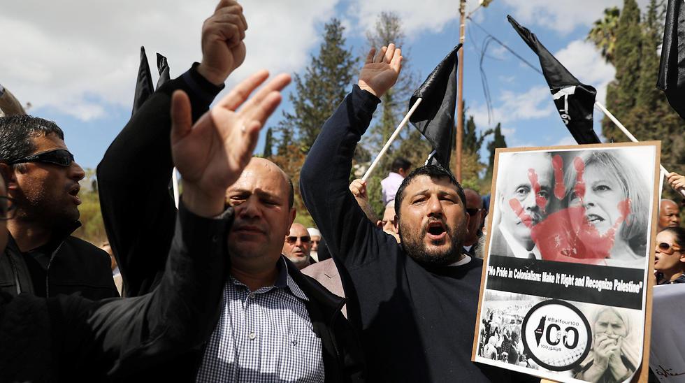 Palestinians protest in east Jerusalem against the Balfour Declaration (Photo: Reuters)