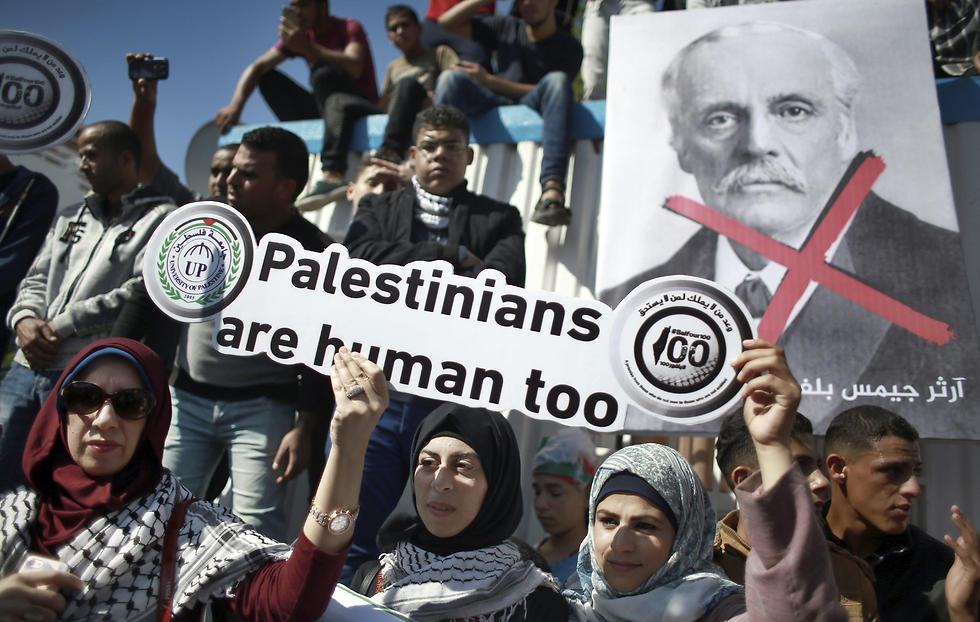 Palestinians protest in Gaza against the Balfour Declaration (Photo: AP)