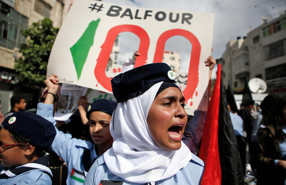 Palestinians protest in Ramallah against the Balfour Declaration (Photo: AFP)