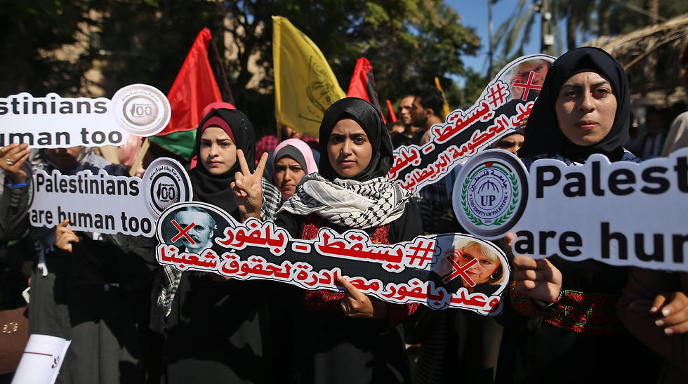 Palestinians protest in Gaza against the Balfour Declaration (Photo: AFP)