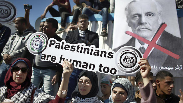 Palestinians in Gaza protest Balfour Declaration on its 100th anniversary. The claim that the Palestinian residents were ignored is groundless (Photo: AP)