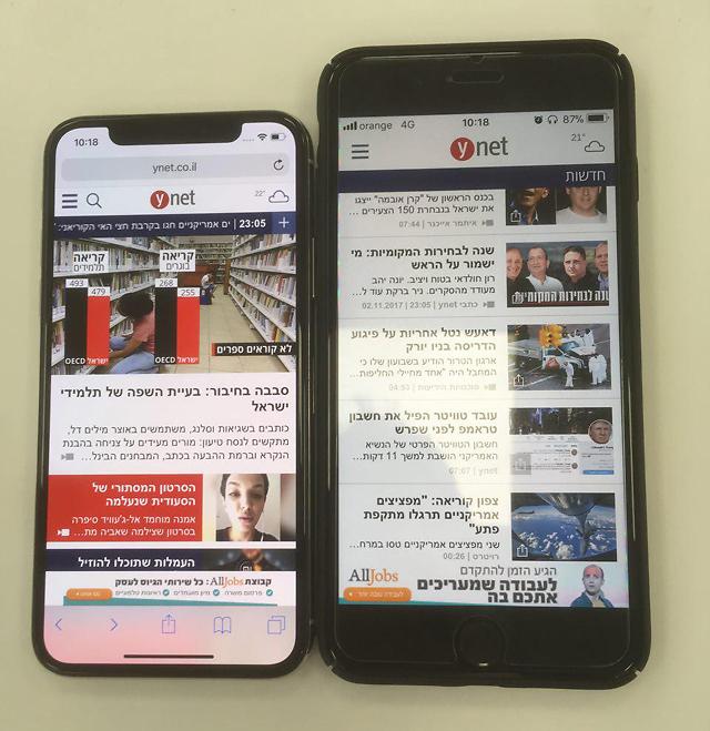 אייפון X משמאל, אייפון 8 פלוס מימין (צילום: אביב סביון)