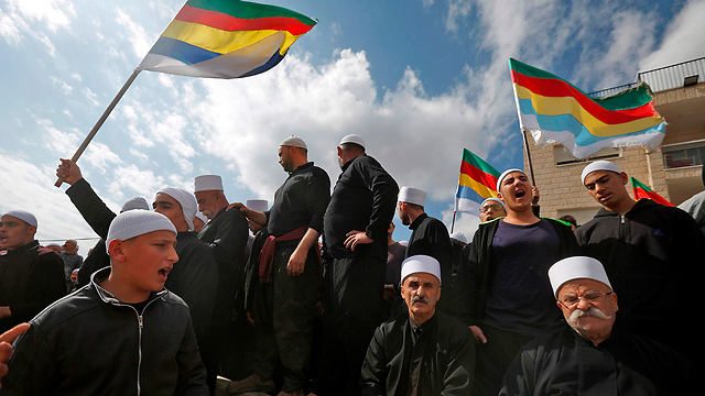 Druze demonstration following Friday's attack (Photo: AFP)