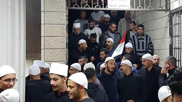 Druze residents in Majdal Shams