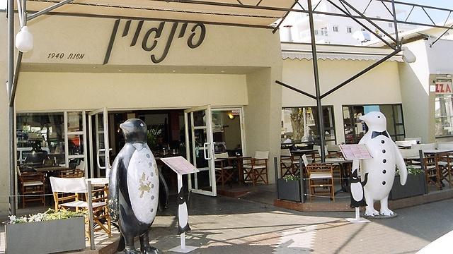 """מסעדת """"פינגווין"""" במרוצת השנים (צילום: יח""""צ) (צילום: יח"""