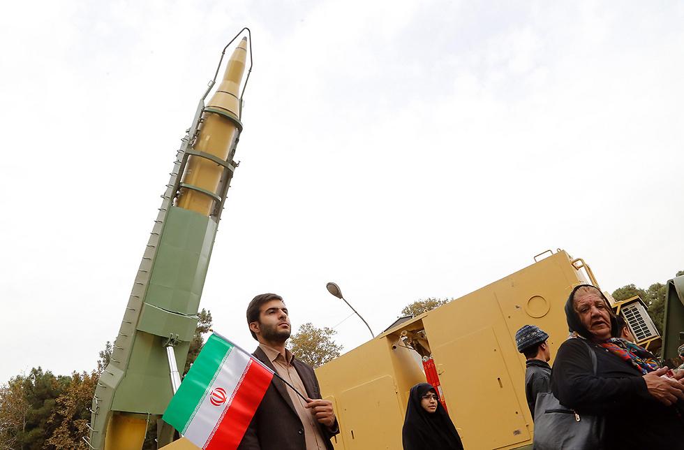 The missile (Photo: EPA)