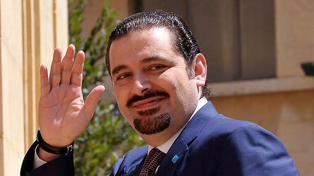 Al-Hariri (Photo: EPA)
