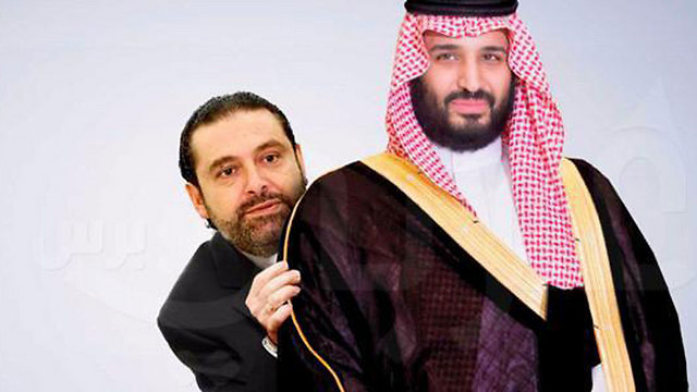 אל-חרירי מאחורי יורש העצר הסעודי. קריקטורה נגד ראש הממשלה המתפטר