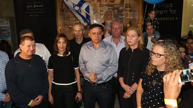 Zionist Union MKs, including Labor leader Avi Gabbay and Hatnua leader Tzipi Livni, attend the rally (Photo: Motti Kimchi)