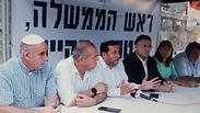 Photo: Samaria Regional Council