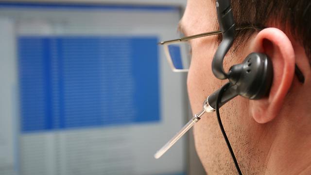 נציג טלפוני. אילוסטרציה (צילום: shutterstock) (צילום: shutterstock)