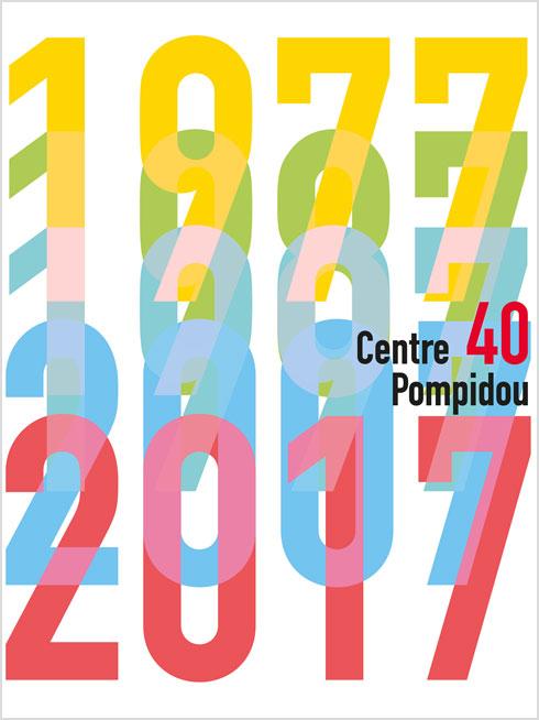 הלוגו לציון 40 שנה למרכז פומפידו. מקום 11 בדירוג המוזיאונים הפופולריים בתבל (Courtesy Centre Pompidou)