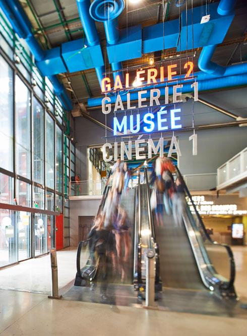 לא רק מוזיאון, אלא גם ספרייה וקולנוע ומרכז מוזיקה חשוב ועוד (צילום: Manuel Braun, Courtesy Centre Pompidou)