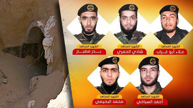 The five missing PIJ militants, now held by the IDF