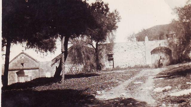 כך נראה המקום לפני עשרות שנים (צילום: ארכיון אילניה)