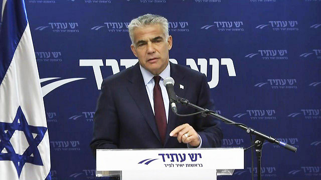 Yair Lapid (Photo: Gil Yohanan)