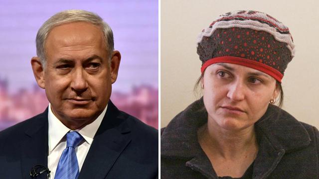 Prime Minister Netanyahu and Adva Biton (Photo: Reuters, Ido Erez)