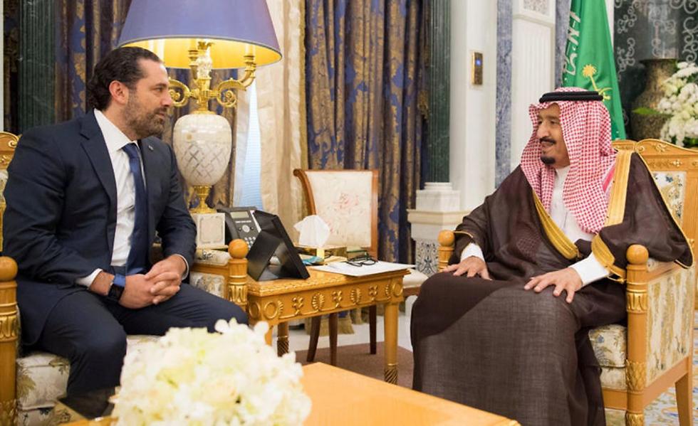 פגישת סעד אל-חרירי וסלמאן מלך סעודיה (צילום: EPA)