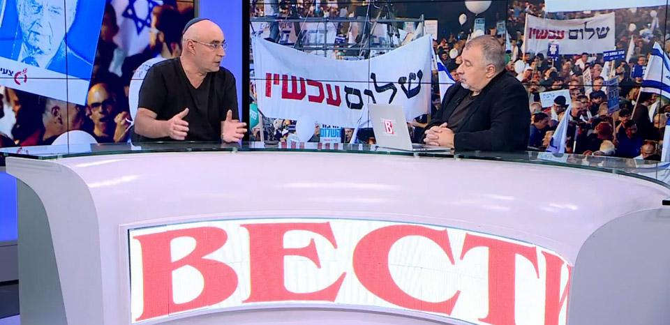 Дов Конторер в студии Вести-Ynet