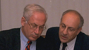 Netanyahu and Molcho, who served as the prime minister's advisor and special envoy for years  (Photo: Avi Ohyaon, GPO)