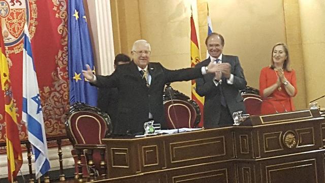 Rivlin at the Spanish Parliament (Photo: Itamar Eichner)