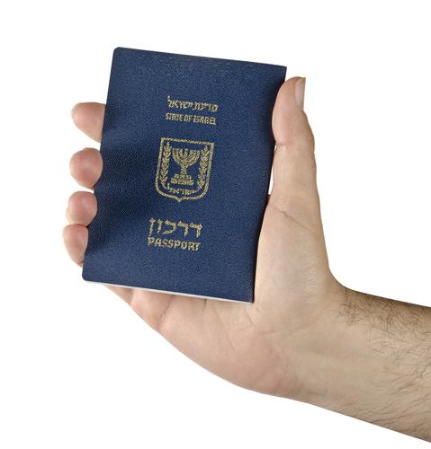 Вожделенный израильский паспорт. Фото: shutterstock