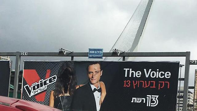 בלי נשים. ריסס שלטי חוצות (צילום: סיעת ירושלמים) (צילום: סיעת ירושלמים)