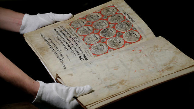 Item from the Gunzburg collection (Photo: Reuters)