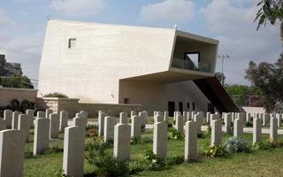 צילום: דיאגו מיטלברג, באדיבות עיריית באר שבע
