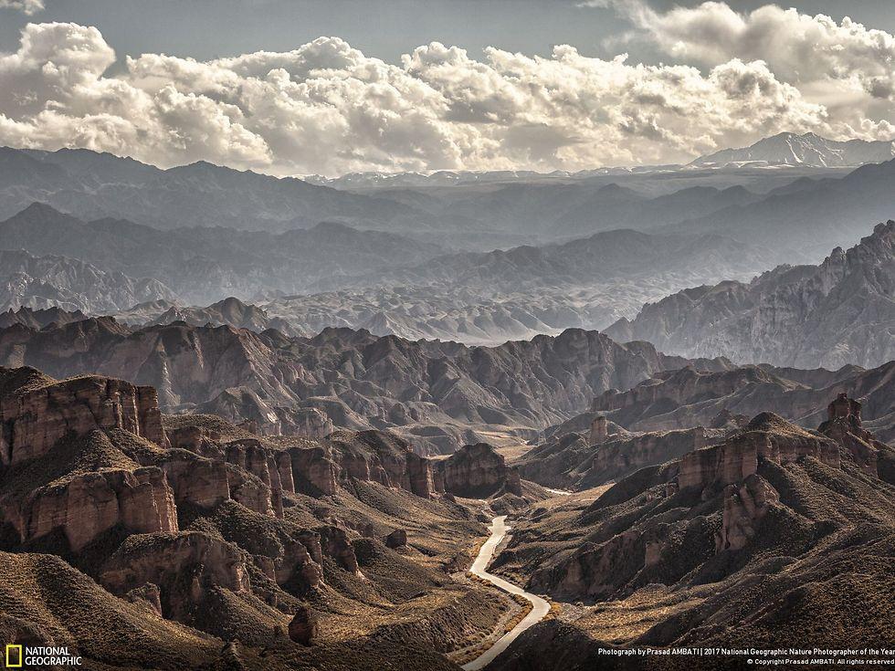 נוף הררי בסין (צילום: Prasad Ambati)