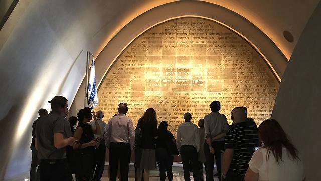 אתר ההנצחה בגבעת התחמושת בירושלים ()