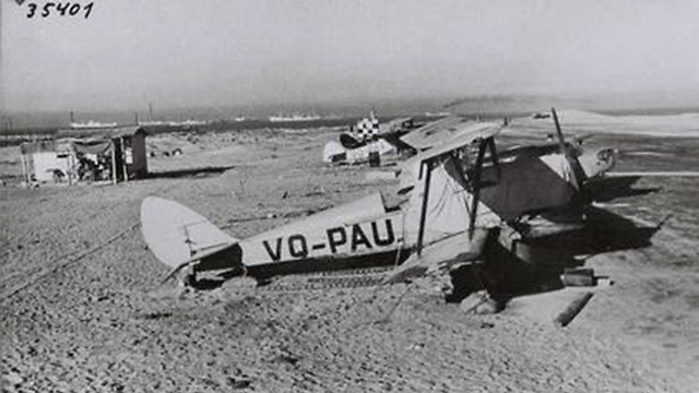 Sherut Avir planes (Photo: IDF Spokesperson's Unit)
