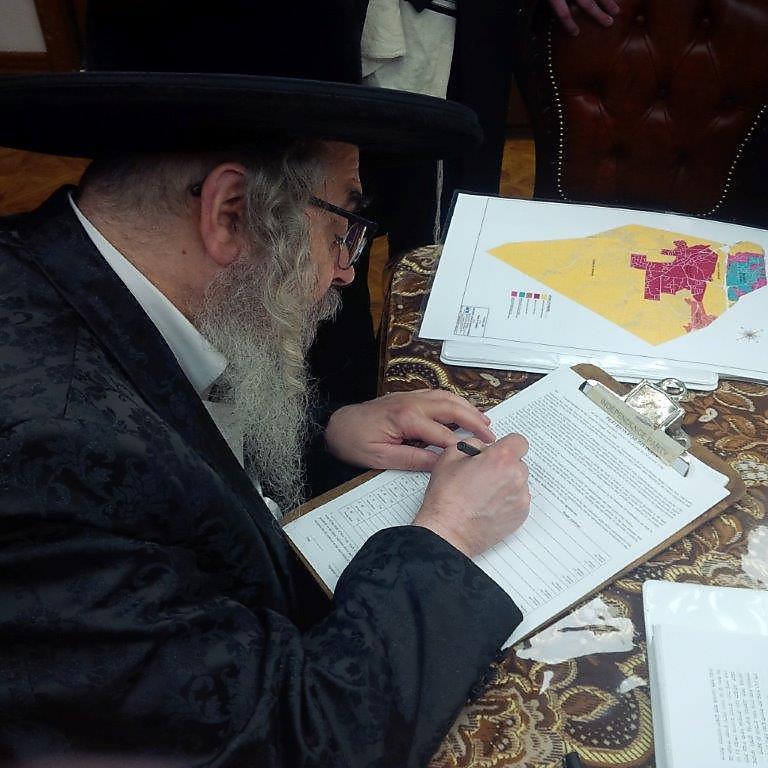 """האדמו""""ר מסאטמר - """"רב הטאון החדשה"""" - חותם על מכתב לממשל ניו-יורק ובו ביקש באופן רשמי את הקמת העיר"""