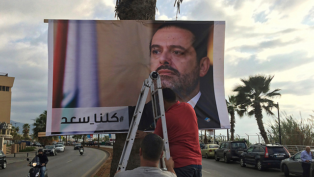A sign in support of al-Hariri in the streets of Beirut (Photo: AP)