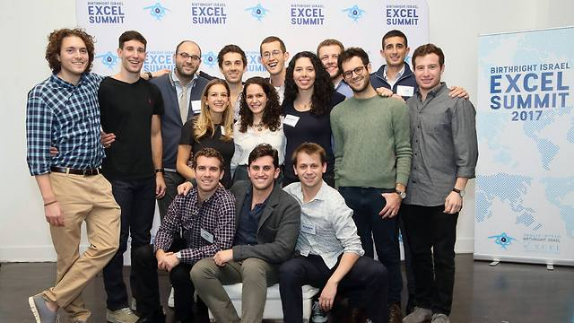 Participants of the program's first class. Will they fund Israel in the future? (Photo: Birthright Israel Excel)
