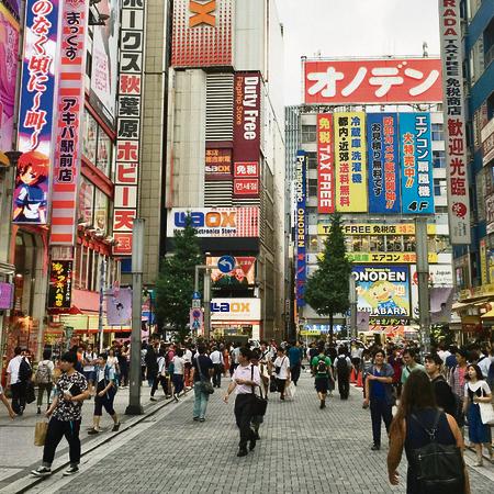 טוקיו - גן עדן של גאדג'טים