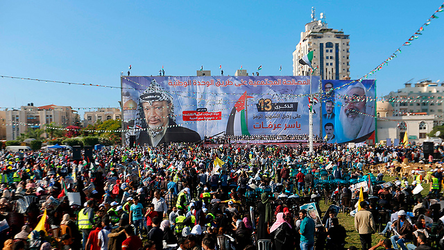 The rally attracted tens of thousands of people (Photo: AFP)