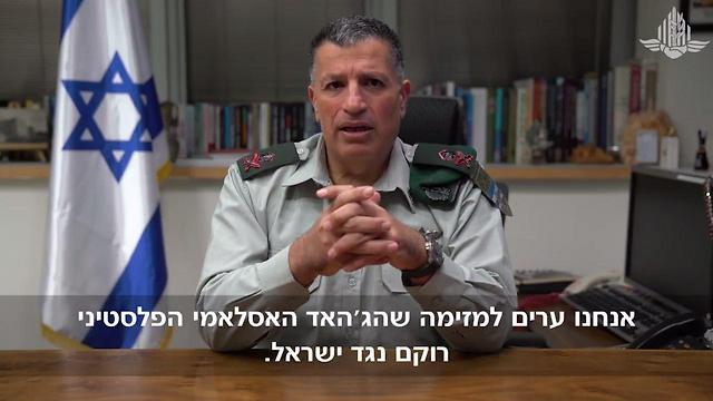 Maj. Gen. Yoav (Poli) Mordechai warns Hamas and Islamic Jihad